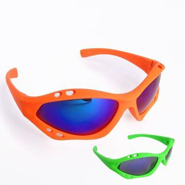 Imagen de Lentes De Sol Color Fluor Filtro Uv 400 Espejados