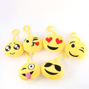 Imagen de Llavero Peluche Emoji Smile 7cm